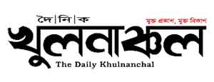 The Daily Khulnanchal